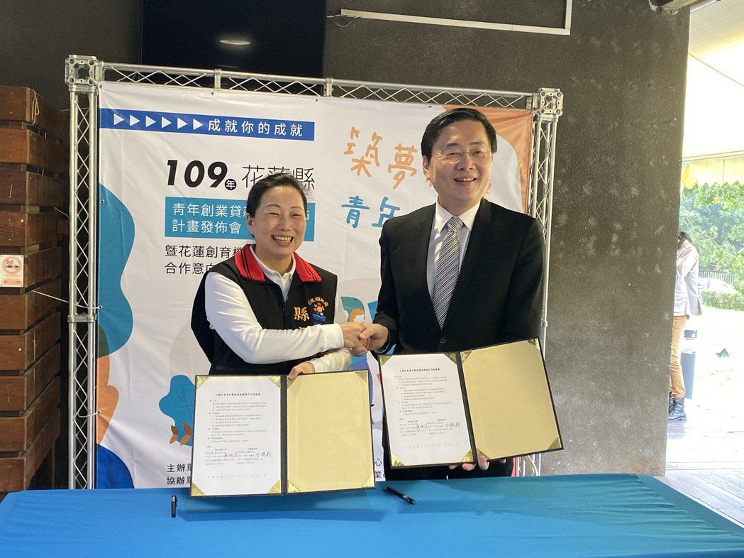 大學社會責任實踐策略聯盟(USR)簽約合影。 東華大學創新育成中心/提供。
