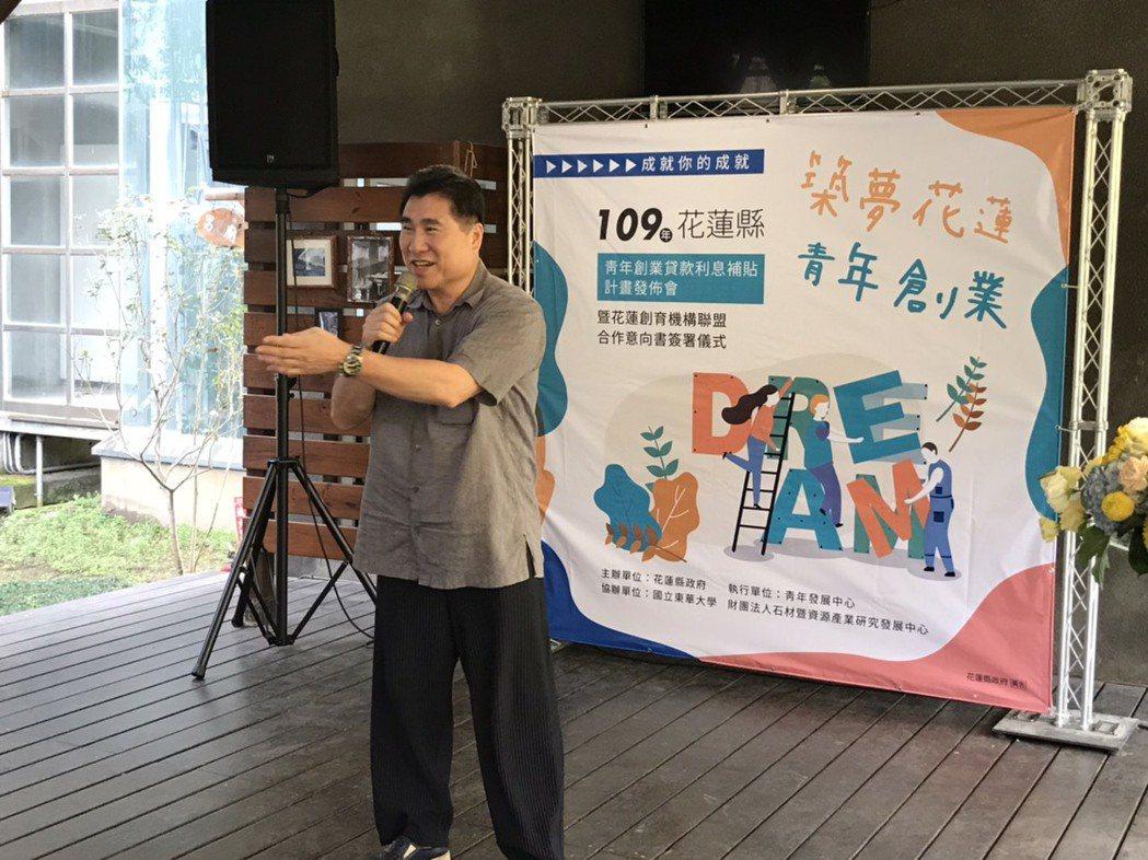 石資中心林慶明董事長致詞。 東華大學創新育成中心/提供。