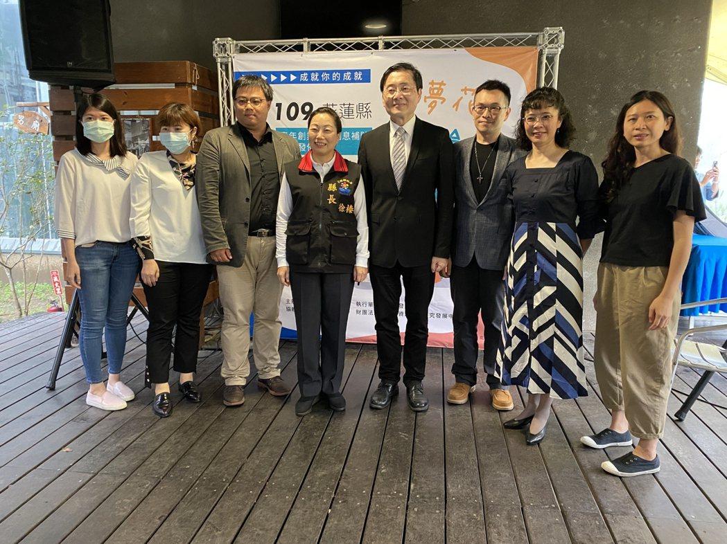 國立東華大學參與此次簽約儀式人員與縣長合影。右起:黃雅鴻助理教授、顧瑜君主任、葉...