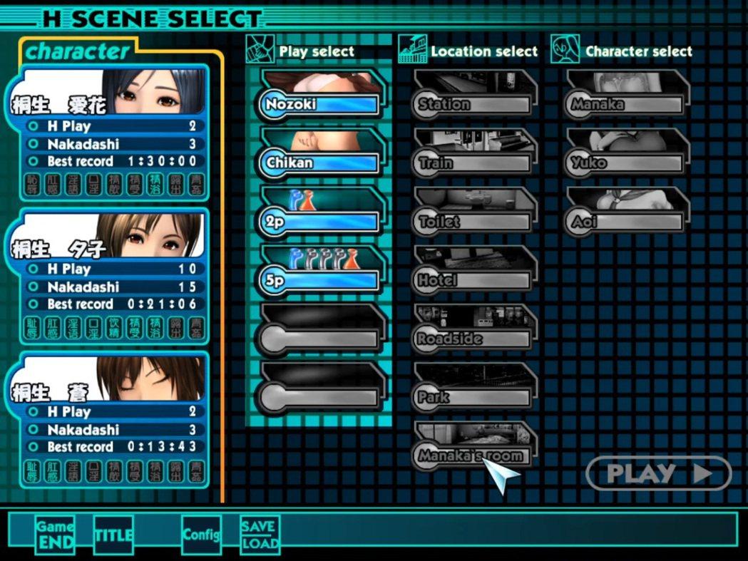 「亮燈」系統紀錄著紳士們的調教成就,無疑是《電車之狼R》中最優秀的遊戲設計。