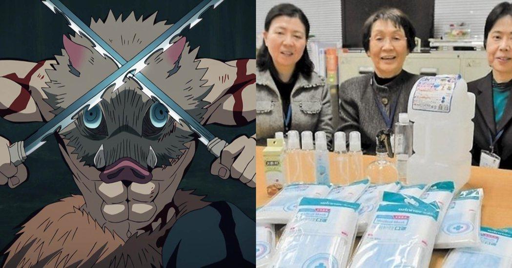 一名自稱《鬼滅之刃》角色「嘴平伊之助」的男子捐贈100片口罩及消毒液給日本岩手縣...