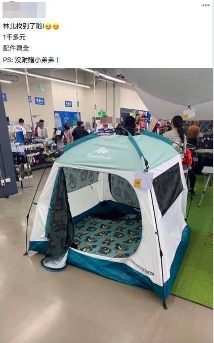 有網友在臉書社團表示,自己找到影片中的「同款帳篷」。圖/翻攝自爆廢公社