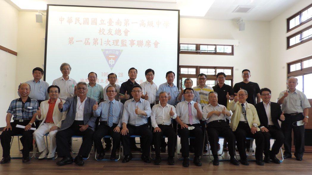 中華民國國立臺南第一高級中學校友總會第一屆理監事一同合影。 校友總會/提供
