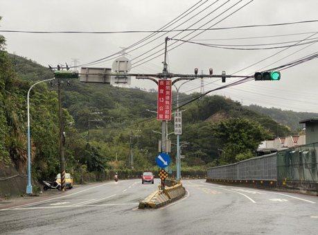 桃園龜山2路段區間測速 限速50公里正式上路
