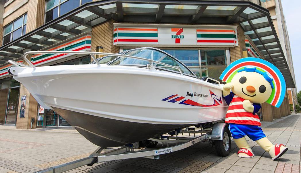 7-ELEVEN攜手科建鋁船於全台門市推出百萬遊艇預購。照片提供:7-ELEVE...