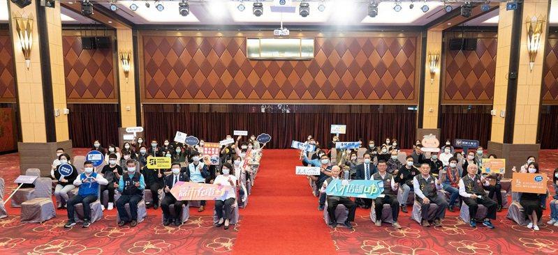 嘉義市府與嘉義市旅館同業公會合作舉辦「旅宿充電再+1」培訓課程。圖/嘉義市府提供