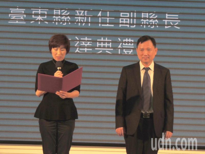 台東縣長饒慶鈴宣讀新任副縣長王志輝(右)的佈達令。記者羅紹平/攝影