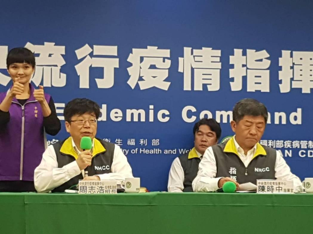 中央流行疫情指揮中心3月30日記者會,中央流行疫情指揮中心發言人莊人祥(第一排由...