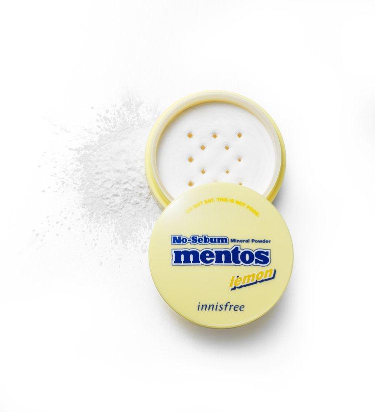 無油無慮礦物控油蜜粉曼陀珠限定版-檸檬5g,240元。圖/innisfree提供