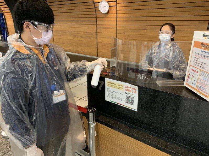 台灣虎航4月1日起機場櫃台正式完成透明防護板的設置。圖/台灣虎航提供