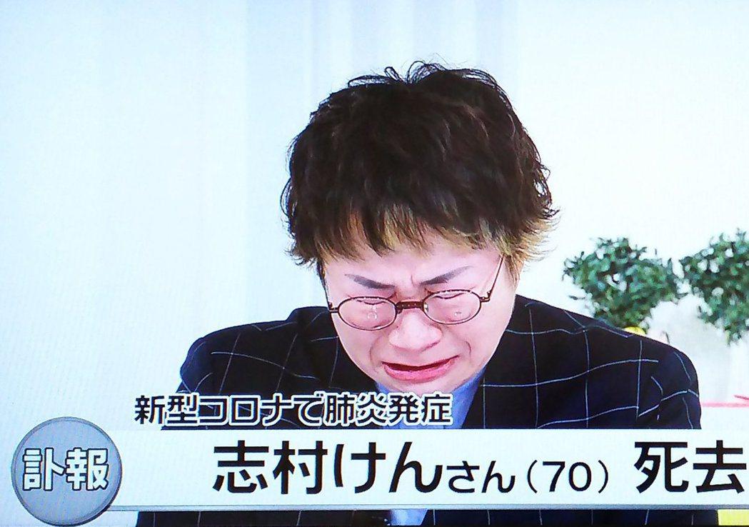 近藤春菜早上在節目中痛哭失聲。圖/摘自推特
