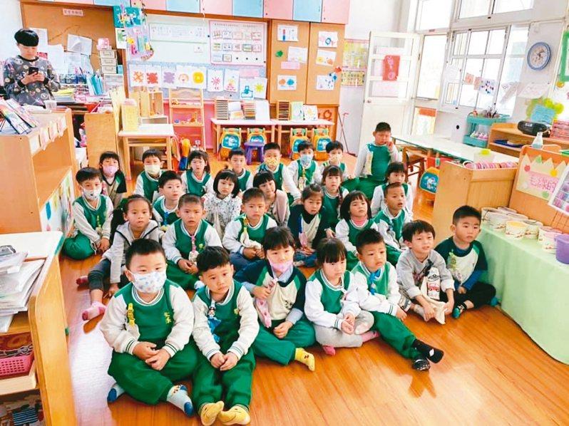 嘉義縣府為增加偏鄉幼兒就近入園機會,109學年度核定新設3所國小附設幼兒園。 圖/嘉義縣府提供