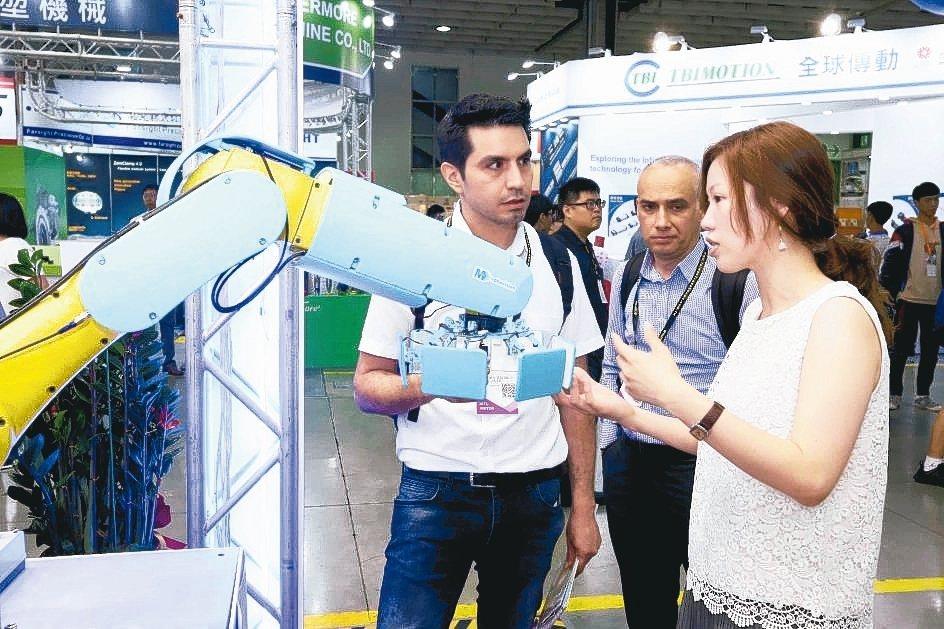 iMTduo將於9月9至12日與Taipei PLAS及ShoeTech Tai...