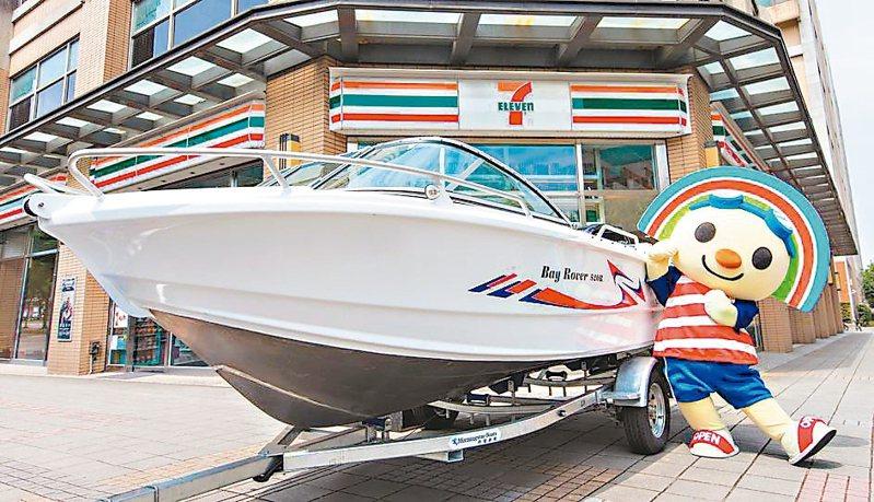 7-ELEVEN攜手科建鋁船於全台門市推出百萬遊艇預購。 7-ELEVEN/提供