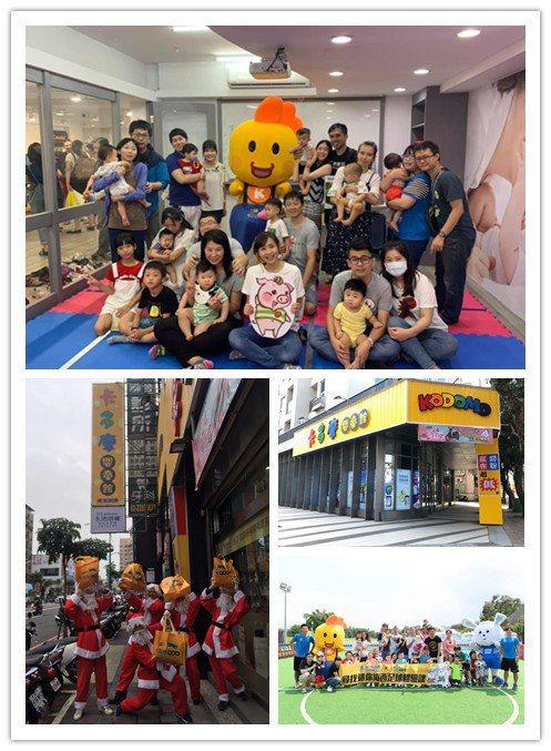 卡多摩嬰童館擅長以親子互動傳遞愛,全台42家門市常在節日舉辦各種精彩的活動,包括...