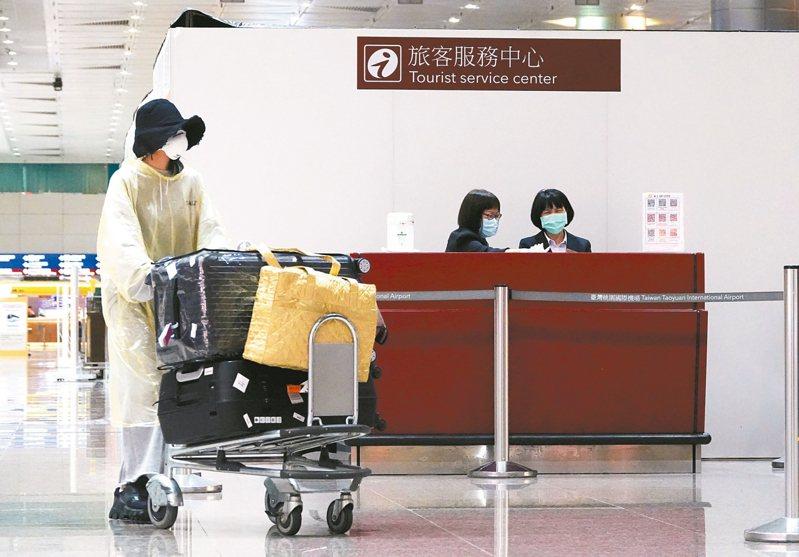 旅客全副武裝推著行李,通過桃園機場旅客服務中心。 圖/聯合報系資料照片