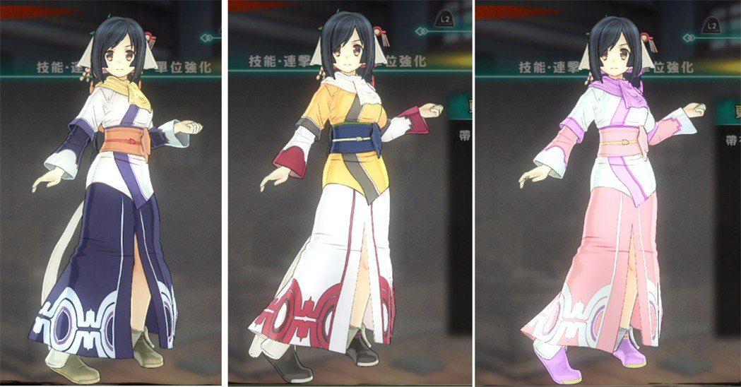 各種角色的替換衣裝可以透過完成目標取得,並且直接為角色們更換,他們就會在任務中穿...