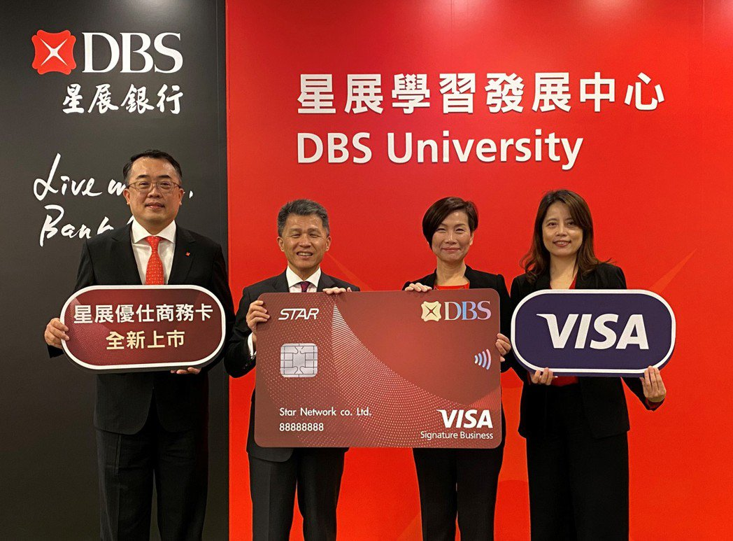 星展銀行(台灣)宣布推出「星展優仕商務御璽卡」。星展銀行(台灣)消費金融處信用卡...