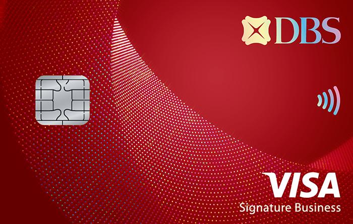 「星展優仕商務御璽卡」提供客製化卡面,強調企業識別度。業者/提供