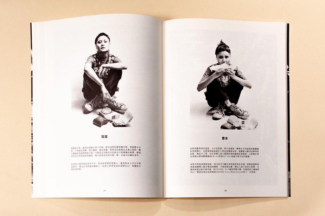 多達110頁的內容裡,包含50篇由城市和女孩角色們一同鋪陳的小巧故事、大量的黑白...
