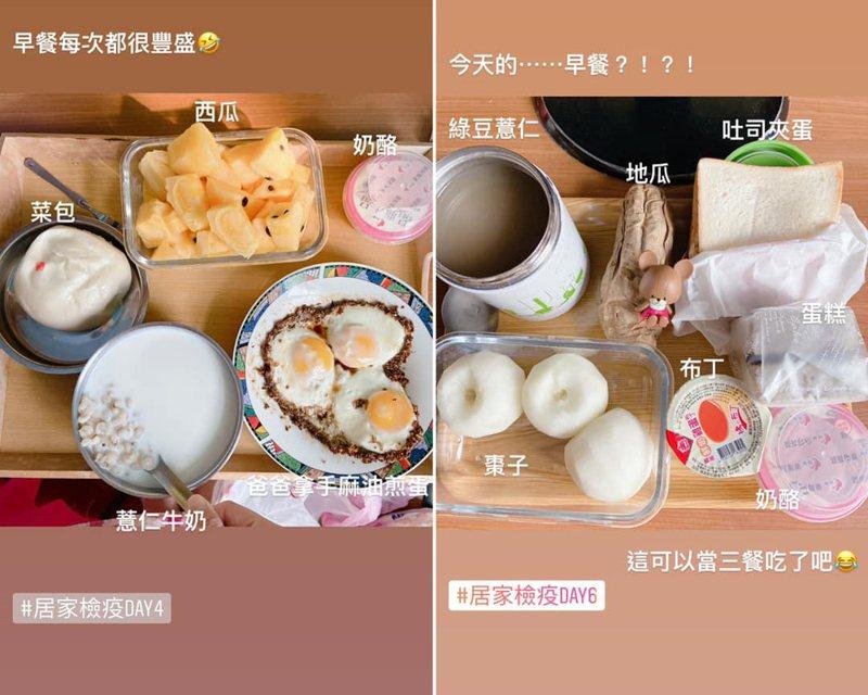 一名網友在臉書表示,自己在居家檢疫期間,由父親負責準備餐點,但爸爸準備的飯菜總是過份「澎派」,讓她短短六天內胖了3公斤。圖取自/Facebook