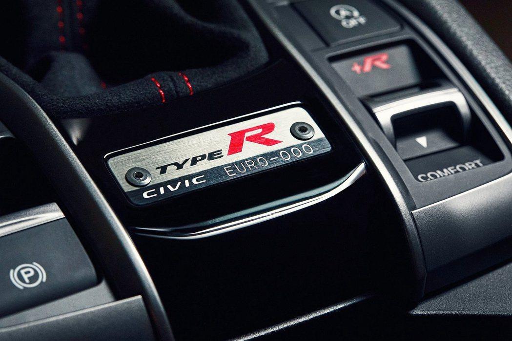 Honda汽車英國分公司宣布Civic Type R Limited Editi...