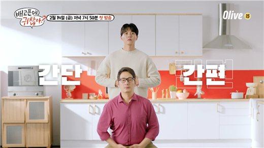 因tvN大樓進行緊急防疫措施,多檔節目將暫時停播。圖/擷自tvN