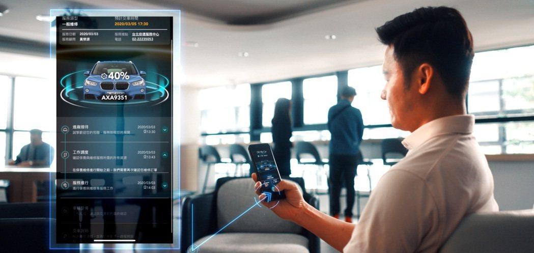 Service Go服務使車主可透過手機即時掌握愛車保養維修進度,享受新世代智能...