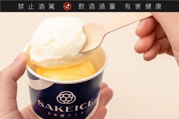 酒精濃度4%!首家「清酒冰淇淋」專賣店SAKEICE開幕