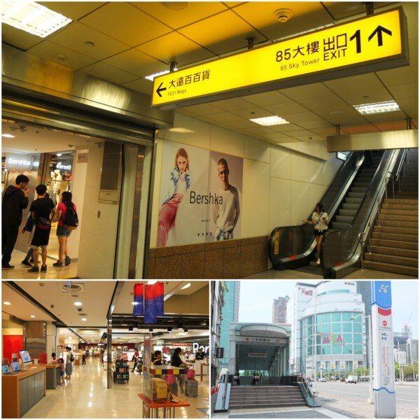 ▲搭乘高雄捷運至三多商圈站,不必走出車站,可依指標直接通往百貨賣場。