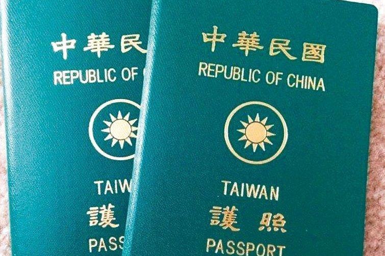 稱台灣不是國家中華民國才是 蘇貞昌:沒資格當立委