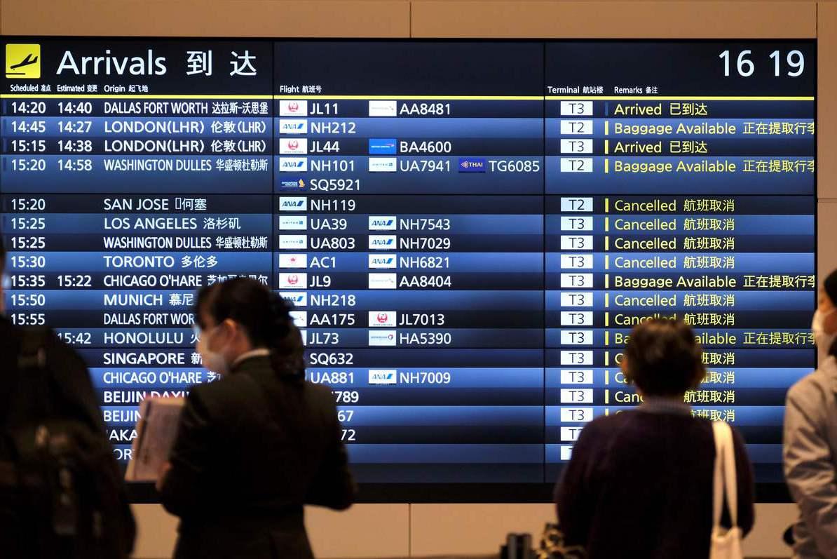 確定了!日本外相:禁止中美韓和歐洲多數國家公民入境