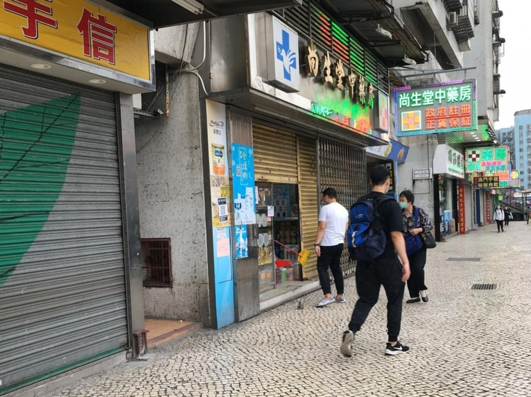 澳門9歲女童確診新冠肺炎,累計39例。香港電台