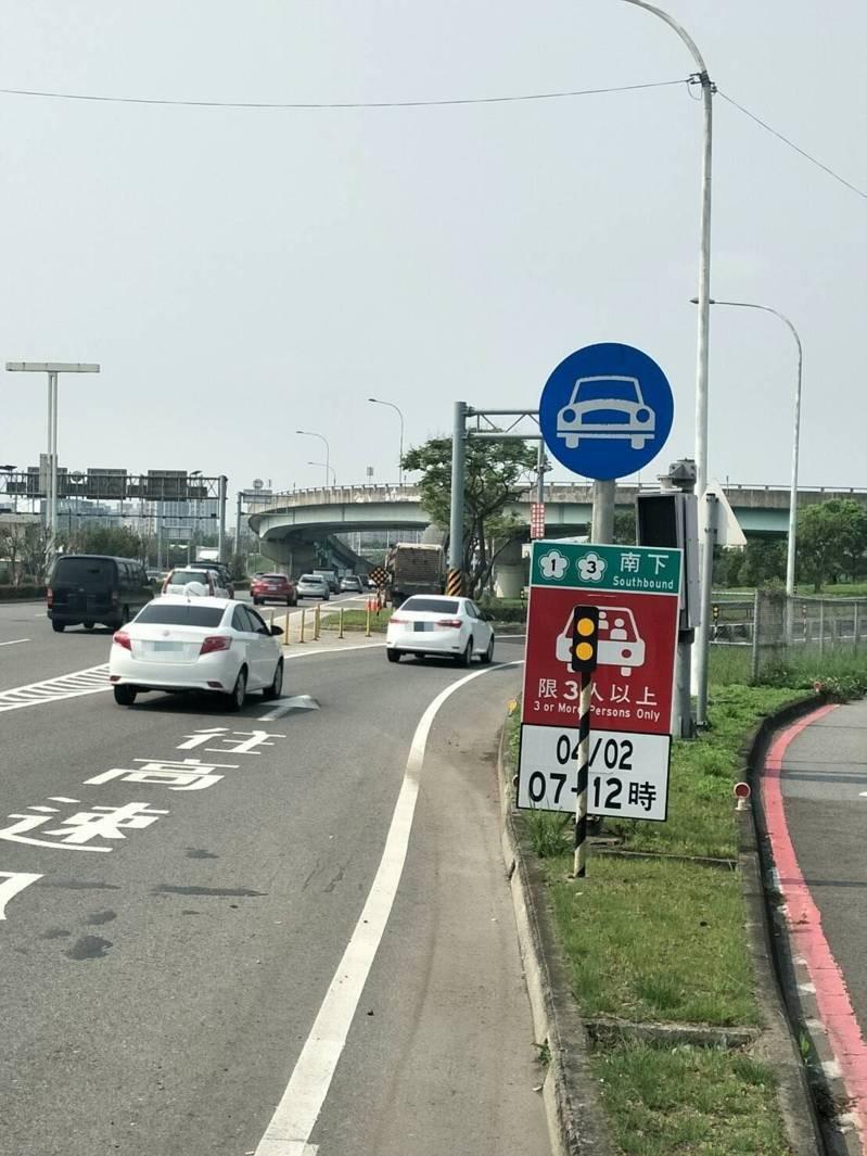 清明連假期間,桃園市多個匝道將實施高乘載管制。圖/警方提供