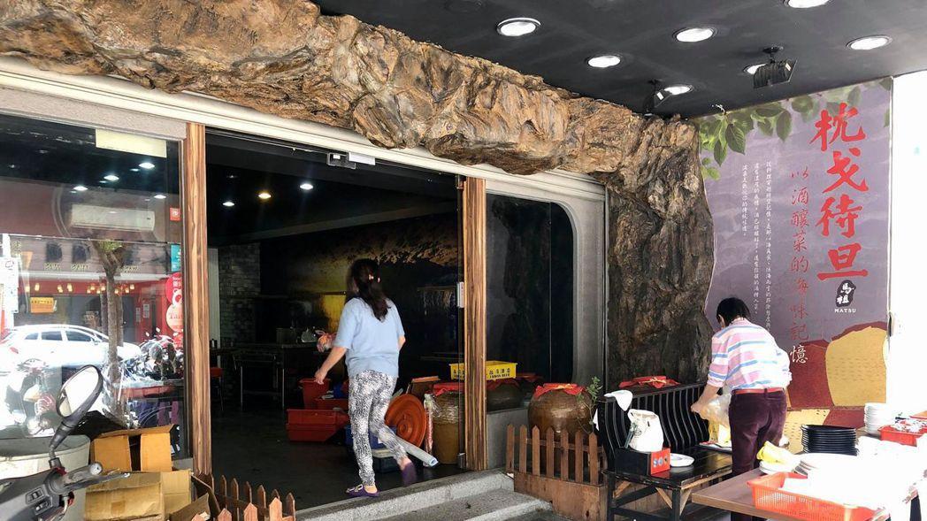 「枕戈待旦」餐廳,近期宣告熄燈,並且出清店內的餐具。 圖/讀者貓大爺提供