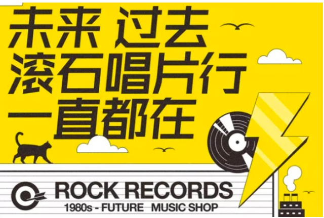 網易雲音樂今(31)日宣布與滾石唱片合作,雙方將在音樂版權、藝人發掘培養、音樂I...