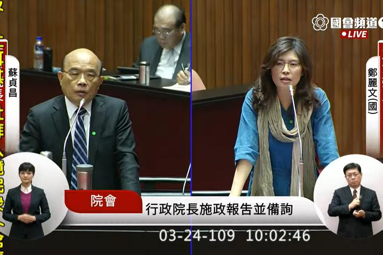 陳玉珍遭批 藍委反嗆蘇貞昌:憑什麼在國旗前罵立委?