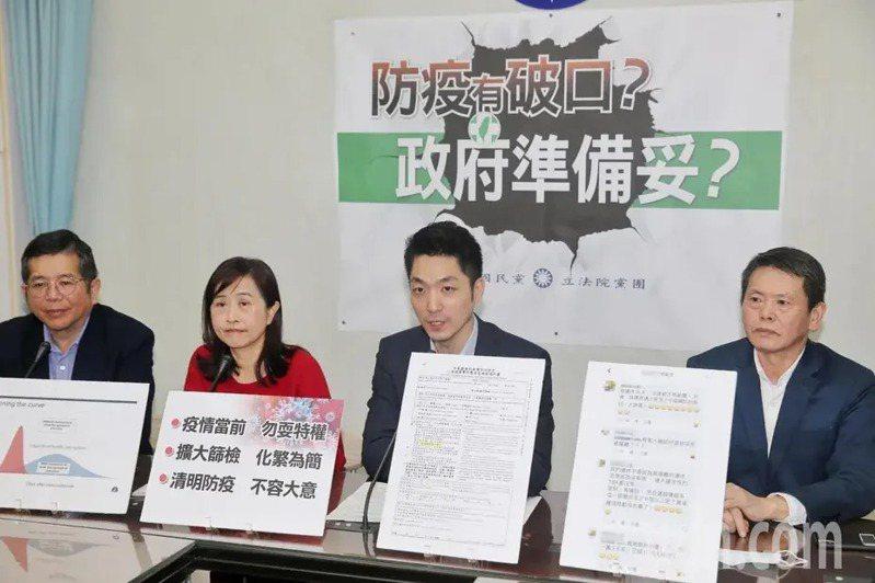 行政院長蘇貞昌今天表示紓困規模將達到1兆元,國民黨立法院黨團總召林為洲(右一)表示支持。記者林伯東/攝影