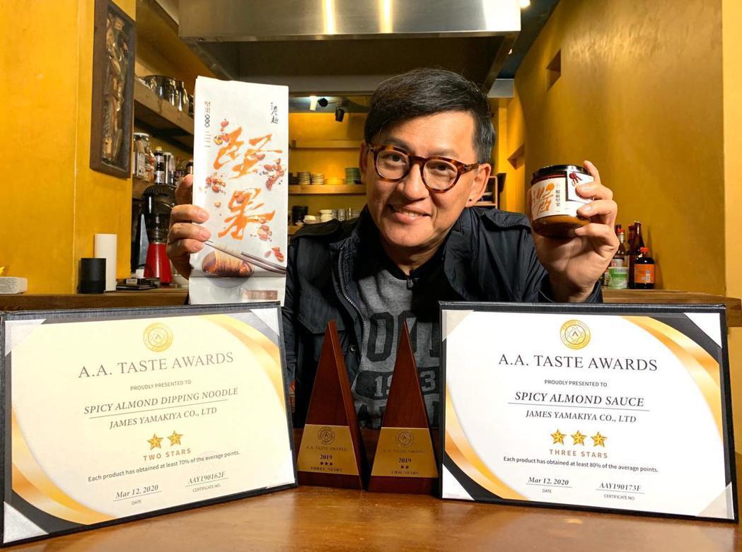 詹姆士摘下世界四大美食獎之一的2019年「A.A. Taste Awards」(