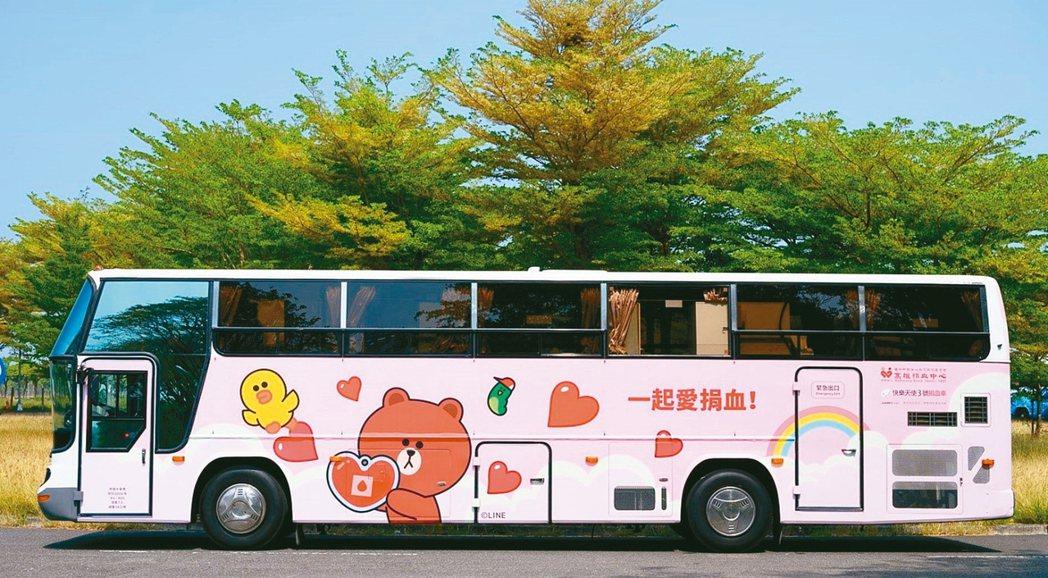LINE FRIENDS主題捐血車,有吸睛可愛的車體外表。 圖/台灣血液基金會提...
