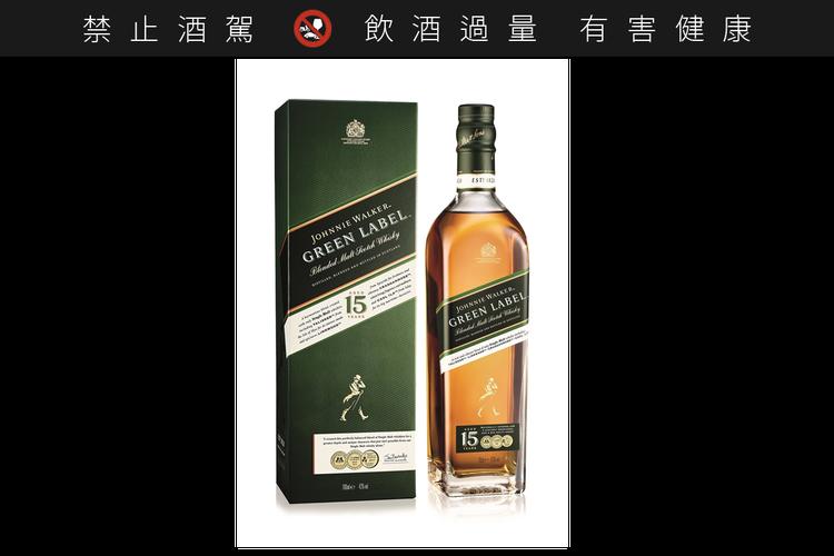 JOHNNIE WALKER綠牌15年,建議售價998元。 圖/帝亞吉歐提供