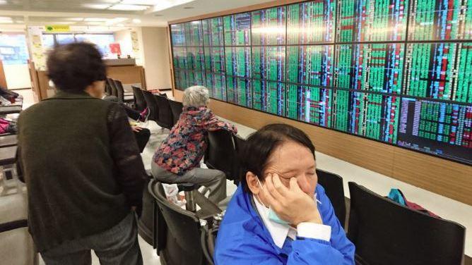 台股今(1)日終場以9,663.63點作收,下跌44.43點、跌幅0.46%,成...