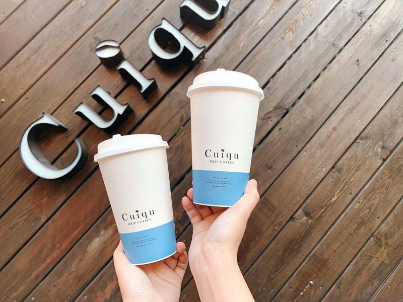 奎克咖啡推出咖啡買一送一活動,只要身分證字號包含0、4、9三碼,整個4月天天皆可享優惠。圖/Cuiqu Coffee 奎克咖啡