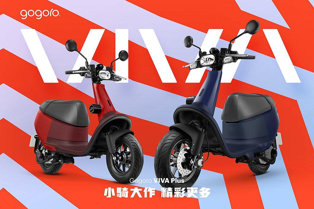 台灣電動機車銷售龍頭Gogoro,考量疫情影響下使私人交通載具銷售增加,不僅降價...