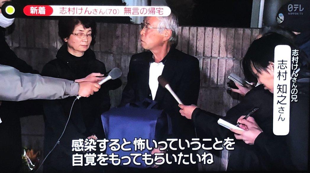「志村的骨灰罈很重,但很溫暖...」日本搞笑藝人志村健病逝之後,遺體已於3月31...