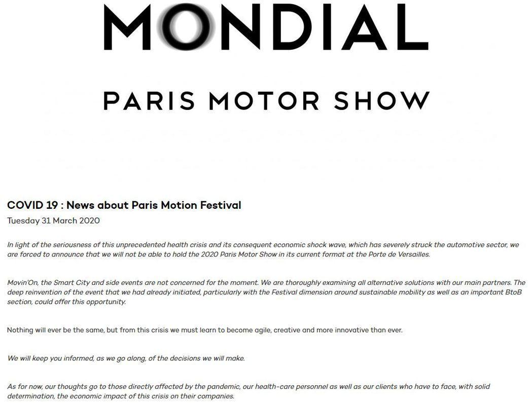 巴黎車展官網發布新聞稿說明車展取消緣由。 圖/截自Mondial de l'Au...