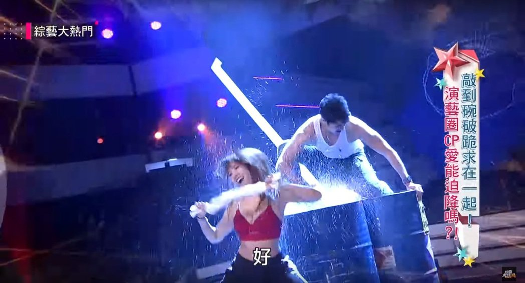 小優最在「綜藝大熱門」與台灣巴西混血型男田舞陽熱舞。圖/擷自YouTube