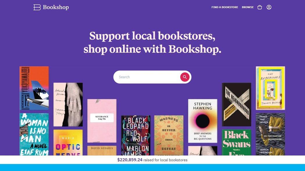 「支持在地書店。」Bookshop 首頁斗大標語如此宣示。 圖/Bookshop...