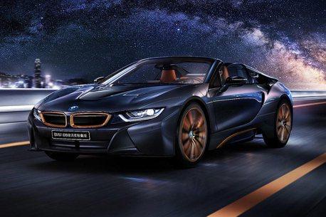 就像流星般絢麗一時?中國獲10輛BMW i8極夜流星限量版