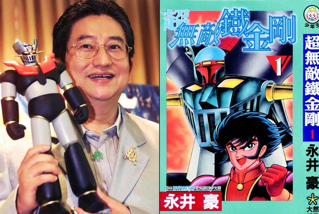 漫畫家永井豪的驚世之作《魔神Z》——也就是台灣所熟知的「無敵鐵金剛」——奠定了巨...